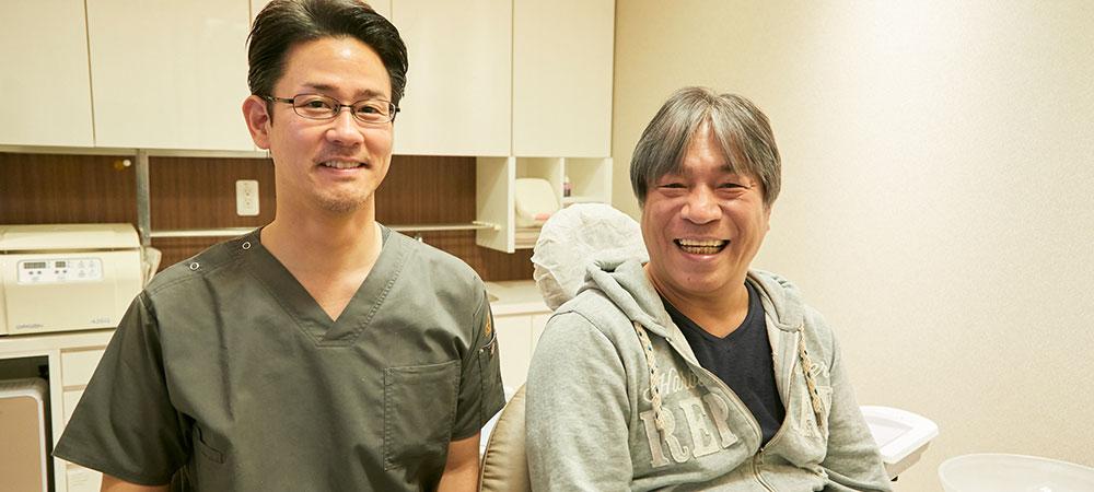 痛みや不安の緩和にこだわった歯医者